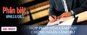 hop phap hoa lanh su la gi, hợp pháp hóa lãnh sự là gì